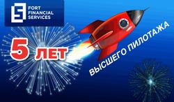На выставке ForexExpo 24 апреля в Москве аналитик компании Hantec Markets  проведёт встречу с трейдерами