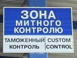 У жителей Крыма проблемы с вывозом в Украину крупных сумм налички