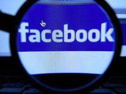 Сноуден объяснил, что ищут спецслужбы в соцсетях Facebook и Твиттер