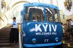 Фуникулеру в Киеве сегодня исполняется 110 лет