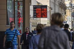 За месяц реальный обвал курса рубля составил 11 процентов