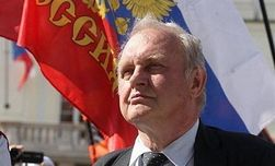 Чешский евродепутат пытался по подложным документам получить 350 млн. евро