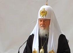 Глава РПЦ в решении Константинополя по Украине увидел мистику