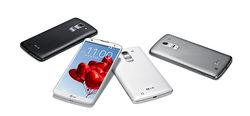LG показала милую рекламу смартфона G Pro 2