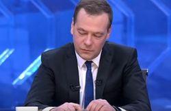 Медведев: Россия не нарушала Будапештский меморандум, Крым не в счет