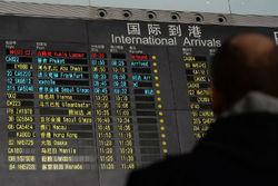 Два билета на пропавший Боинг куплены по украденным паспортам