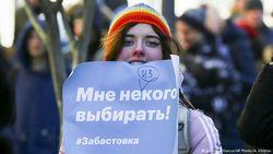 Забастовка избирателей - сторонников Навального