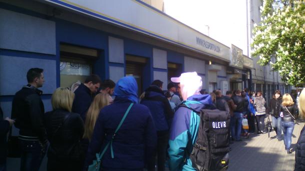 ВУкраине непринимают документы назагранпаспорта