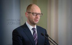 Украина вводит масштабные санкции против России