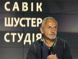 "Представлен экзит-полл ""Савик Шустер студии"""