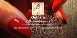 Гульнара Каримова в заверила в Твиттере, что не рвется в правительство