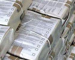 Неизвестные уничтожили типографию в Донецке и миллион бюллетеней для референдума