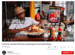 Путин-бургер оказался фейком росСМИ