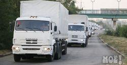 Красный Крест до сих пор не знает, что везет Россия в КамАЗах