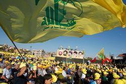 """Радикальная ливанская группировка """"Хизбалла"""" объявила мобилизацию"""