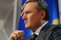 Регионал Ефремов готовит раздел Украины в Луганске