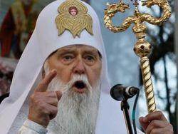 Украина празднует Пасху в условиях необъявленной войны – Филарет