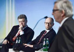 ЕС на саммите показал, что пока Украине думать только о реформах