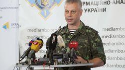 Спикер АП рассказал о раненых в зоне АТО за сутки