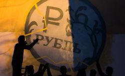 Все сценарии развития российской экономики негативны – иноСМИ