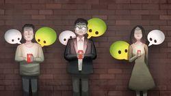 Как власти Китая используют цензуру на мысли