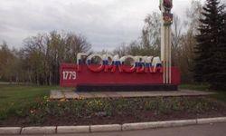 В Горловке в поисках оружия разгромили управление гражданской защиты
