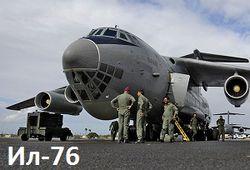 В Луганске из ПЗРК сбили Ил-76 с украинскими десантниками – СМИ