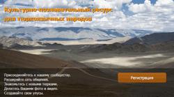 Первая социальная сеть для тюркоязычных народов запущена в Казахстане – перспективы