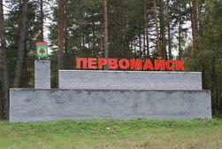 Силы АТО начали штурм Первомайска