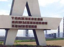 Узбекистан напомнил о негативных последствиях работы таджикского алюминиевого завода