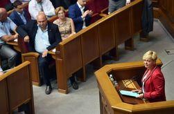 Глава НБУ отчиталась об оттоке депозитов из банков Украины