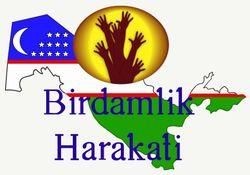Движение «Бирдамлик» Узбекистана провело свой съезд в США