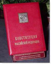 Президент Путин не готовит изменения в Конституцию – пресс-секретарь Песков