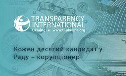 Почти 10 процентов проходных кандидатов в Раду замешаны в коррупции – TI