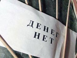 В городских бюджетах блокировано 1 миллиард гривен – причины
