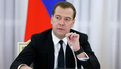 Обстановка в экономике РФ «весьма и весьма непростая» – премьер Медведев