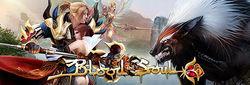 """Игра в жанре MMORPG """"Blood & Soul"""" завоевывает популярность в """"ВКонтакте"""""""