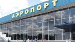 Тела двух узбеков не выпускают из аэропорта Хабаровска из-за отсутствия документов
