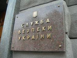 СБУ активизировала антитеррористическую зачистку Одессы