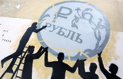 Аналитики ВЭБ обещают укрепление рубля к 2020 году