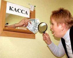Почему в России такие низкие зарплаты?