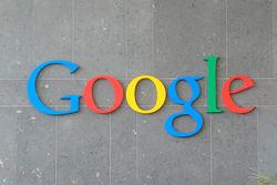У Google будет новая штаб-квартира в Европе