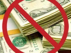 НБУ отключил от межбанка виновных в дестабилизации гривны