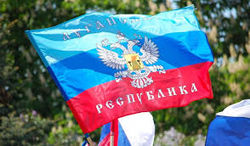 Украина обвинила ЛНР в срыве отвода войск от Станицы Луганской