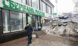 Российские банки в Украине могут национализировать – СМИ