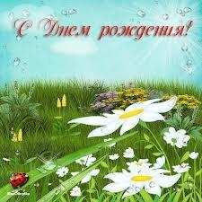 27 августа – день рождения Теодора Драйзера, Фаины Раневской и Богдана Ступки