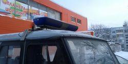 В Москве нашли изувеченное тело гражданина Узбекистана – выводы