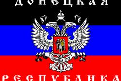 Разборки между террористами происходят уже в Донецке
