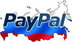 Дума ополчилась на PayPal и Webmoney