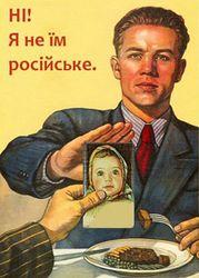 Украина забраковала российские конфеты и сыр